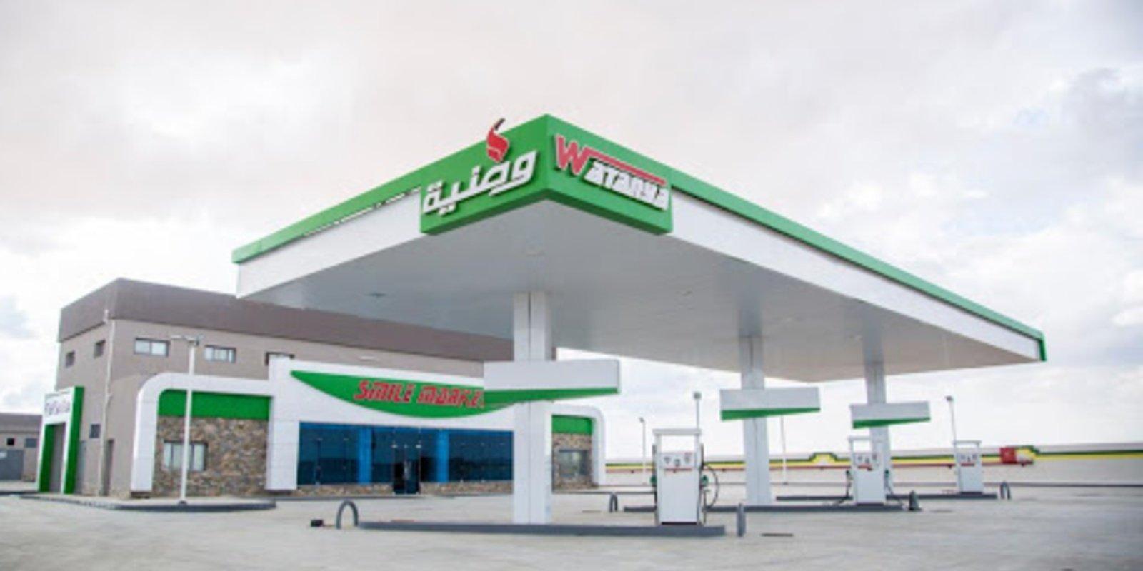 محطة وقود وطنية - وطنية للبترول