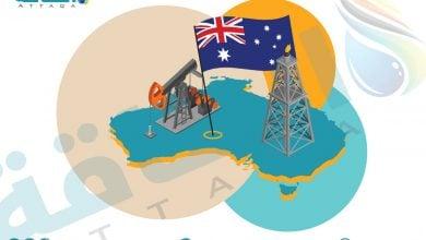 Photo of أستراليا تطرح 21 منطقة بحرية في مياه الكومنولث لاستكشاف النفط