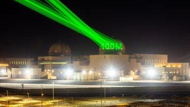 Photo of الإمارات تحتفي بإنجاز جديد لمحطة براكة النووية