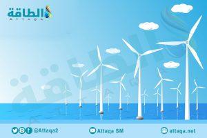 طاقة الرياح البحرية
