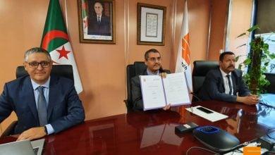Photo of سوناطراك الجزائرية تتعاون مع بيرتامينا في النفط والطاقة المتجددة