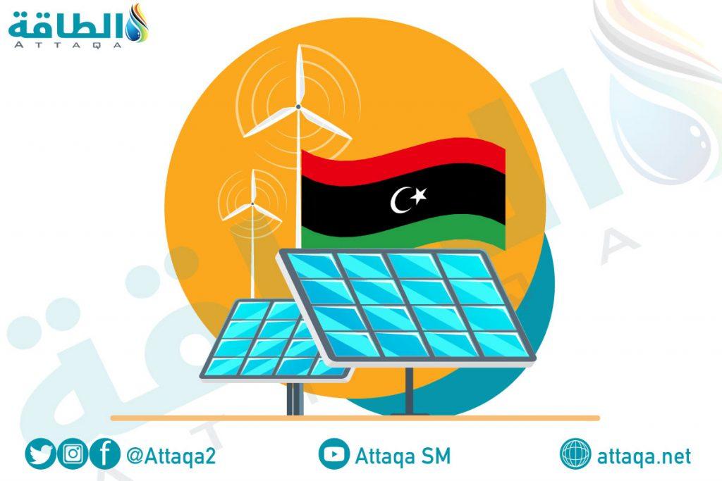 الطاقة المتجددة في ليبيا