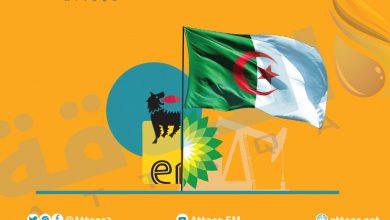 Photo of بي بي تتفاوض على 3 سيناريوهات للتخارج من الجزائر