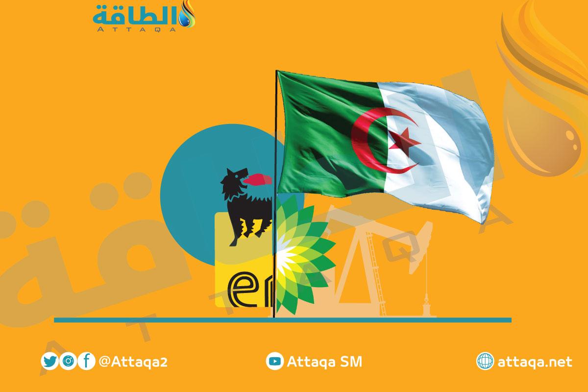 شعار شركة إيني وشركة بي بي مع علم الجزائر