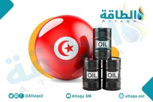 النفط في تونس