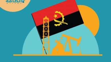 Photo of أنغولا.. صادرات النفط تسجل أدنى مستوى قياسي في نوفمبر المقبل