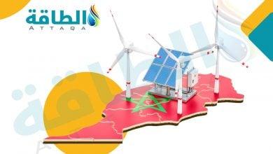 Photo of المغرب يشجع القطاع الخاص على التحول إلى الاقتصاد منخفض الكربون