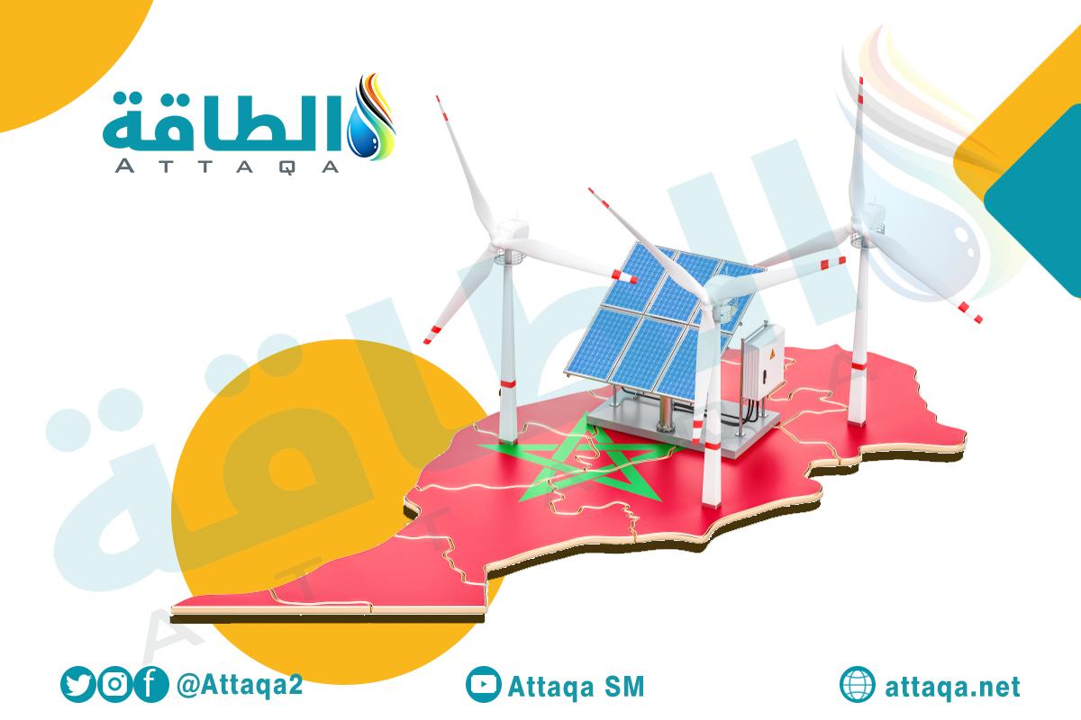 الطاقة المتجددة في المغرب