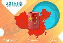 Photo of المصافي الحكومية ترفع واردات الصين النفطية إلى أعلى معدلاتها خلال 6 أشهر