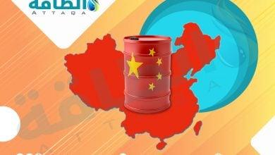 Photo of في خطوة لاحتواء الأسعار.. الصين تُعلن أول مزاد للنفط