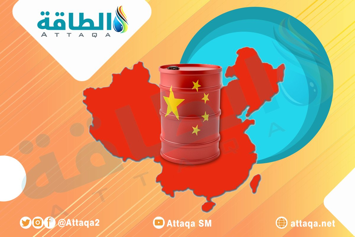 النفط في الصين