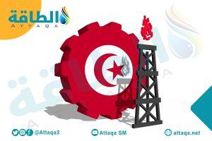 الغاز في تونس