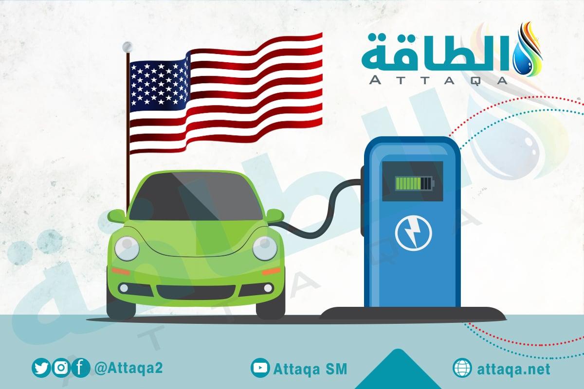 السيارات الكهربائية في أميركا