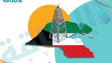 Photo of النفط الكويتي يحقق إيرادات بأكثر من 20 مليار دولار في 4 أشهر