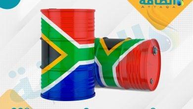 Photo of جنوب أفريقيا تعلن ضوابط جديدة لبيع المشتقات النفطية مع تزايد الاضطرابات