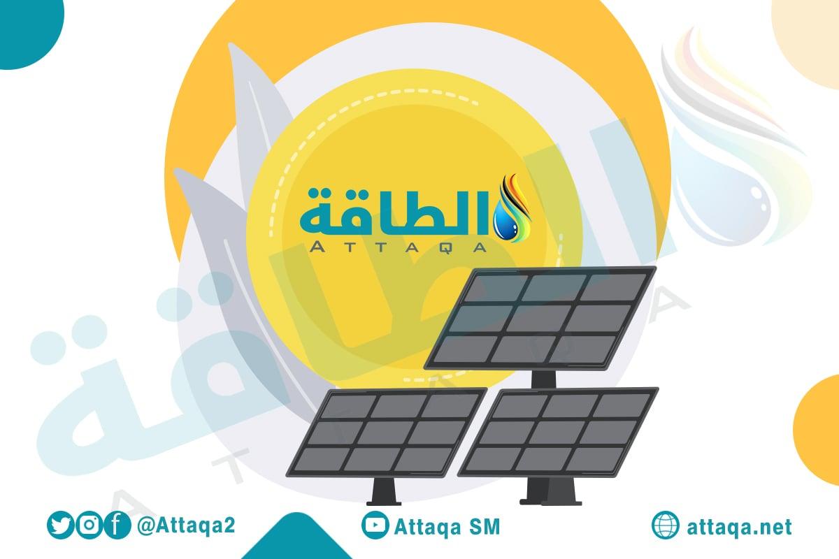 محطة طاقة شمسية - فوتون إنرجي