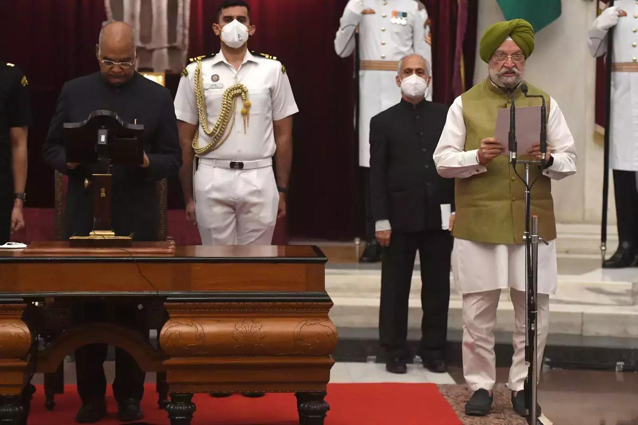 إقالة وزير النفط الهندي