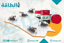 Photo of العراق يعلن موعد زيادة إنتاج النفط إلى 8 ملايين برميل يوميًا