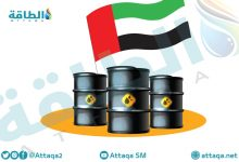 Photo of إسرائيل تعيد النظر في اتفاقية نقل النفط الإماراتي إلى أوروبا