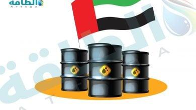 Photo of 64 مليون برميل سعة مخزونات النفط في الفجيرة