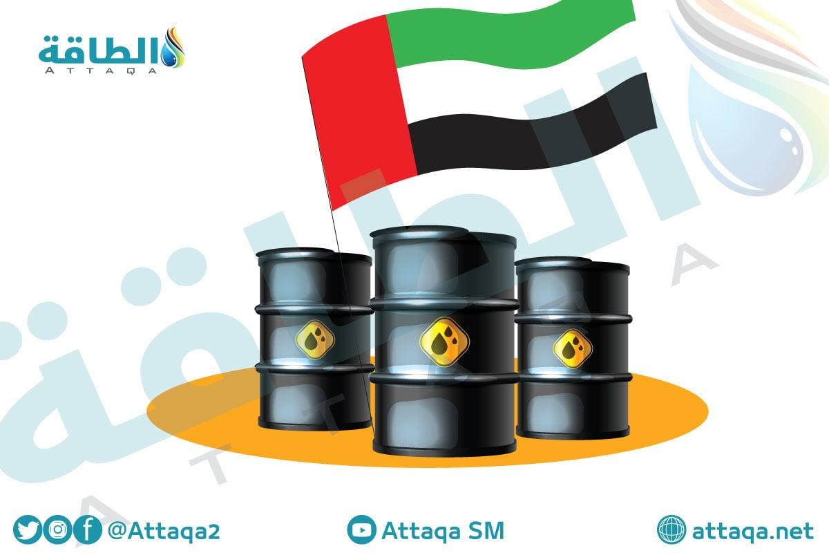 مخزونات النفط في الفجيرة - الطلب على البنزين - النفط في الإمارات - إسرائيل