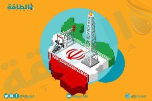 النفط والغاز في إيران