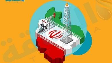 Photo of غاز النفط المسال.. هل تسهم صادرات إيران بحل أزمة الطاقة في الصين وآسيا؟