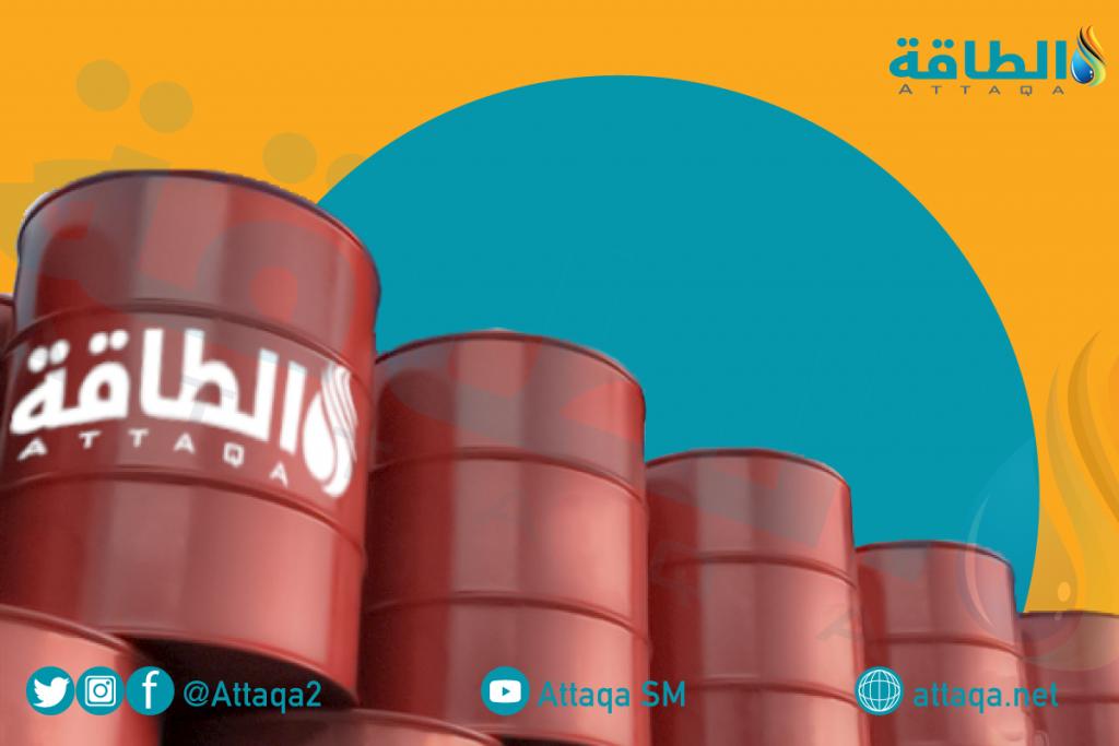 براميل نفط - مخزونات النفط