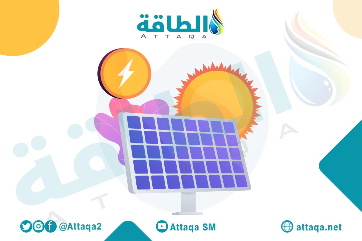 الطاقة الشمسية - تونس- سوريا - مصدر