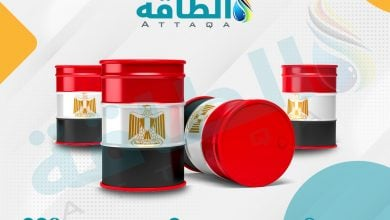 Photo of انخفاض إنتاج النفط والغاز في مصر.. والشركات تتطلع للتغلب على التحديات