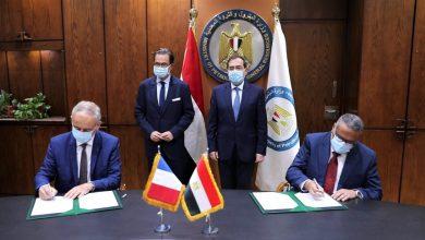 Photo of مصر تستثمر 8 مليارات دولار في مشروعات البتروكيماويات