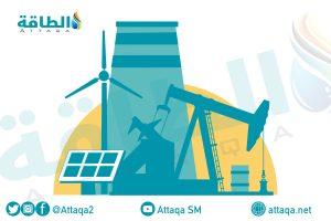 قطاع النفط والغاز والطاقة المتجددة