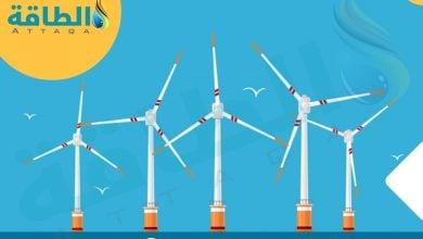 Photo of طاقة الرياح البحرية عالميًا قد تتضاعف في 2021 (تقرير)