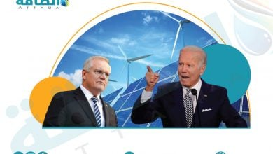 Photo of أميركا تطالب أستراليا بتبني أهداف مناخية أكثر طموحًا