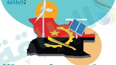 Photo of شركة النفط الأنغولية تتجه إلى الاستثمار في الطاقة المتجددة