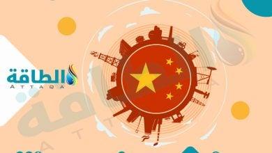 Photo of الصين تبني محطة لاستيراد الغاز الطبيعي المسال وتخزينه