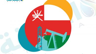 Photo of سلطنة عمان.. ارتفاع أسعار منتجات النفط والغاز 16.8% في الربع الثاني