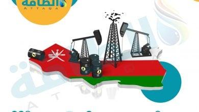 Photo of أسعار النفط تقود بورصة مسقط لتسجيل أفضل أداء نصف سنوي في 3 سنوات