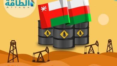 Photo of سلطنة عمان.. 13.2 مليار دولار إيرادات النفط والغاز في 8 أشهر