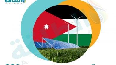 Photo of الأردن يبحث التعاون مع بولندا في مشروعات الطاقة المتجددة وتخزين الكهرباء