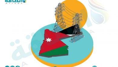 Photo of الأردن يعلن الأسباب الكاملة لحادث انقطاع الكهرباء ودور مصر في الأزمة