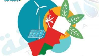 Photo of سلطنة عمان.. تحالف دولي لإنشاء مصنع جديد للأمونيا الخضراء