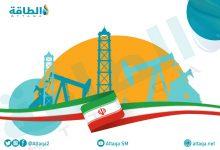 Photo of أميركا تسعى لتضييق الخناق على مبيعات النفط الإيراني