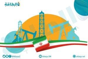 إيران - النفط الإيراني