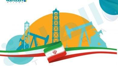 Photo of إنتاج إيران من النفط يتراجع إلى أقل مستوى في 40 عامًا