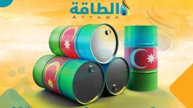Photo of أذربيجان.. ارتفاع صادرات الكهرباء وتراجع النفط