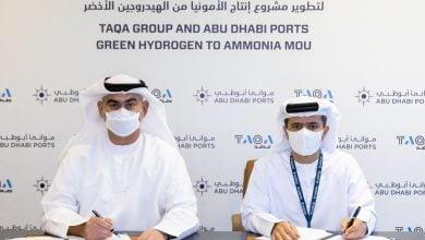 Photo of موانئ أبوظبي تطلق مشروعًا لإنتاج الأمونيا الخضراء