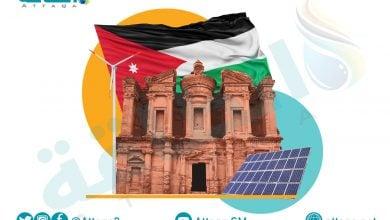 Photo of أيميا باور الإماراتية تبدأ تشغيل محطة طاقة شمسية في الأردن