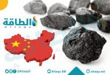 Photo of الصين.. استئناف العمل في 56 منجم فحم أغلقتها الفيضانات