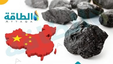 Photo of عكس الاتجاه.. الصين تخطط لإضافة 100 غيغاواط من محطات الفحم الجديدة